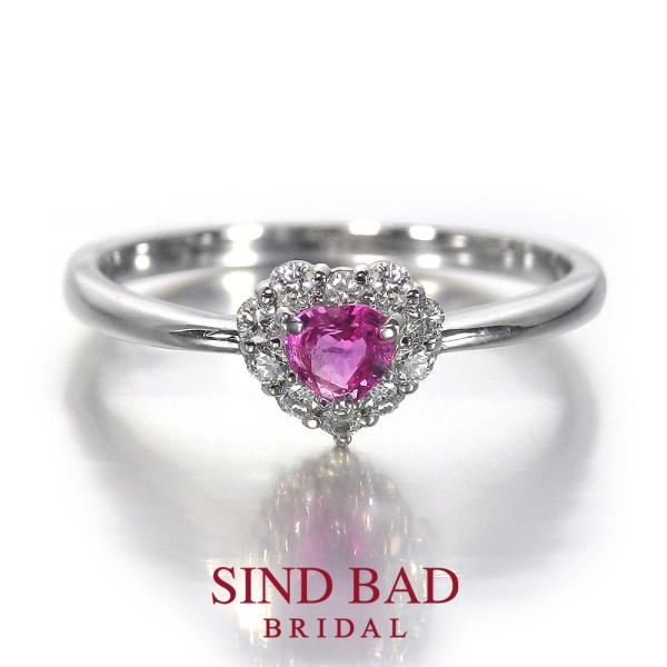 【SIND BAD(シンドバット)】婚約指輪 ピンクサファイア 指輪 プラチナ リング サファイア 0.152ct