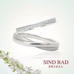 【SIND BAD(シンドバット)】結婚指輪【交月 こあ】 クロス ダイヤ