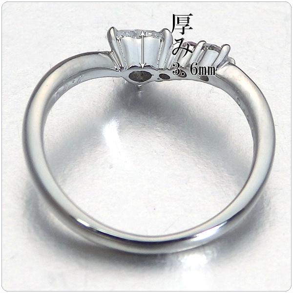 【SIND BAD(シンドバット)】ハートシェイプ – ピンクダイヤモンド グラデーション (0.293ct F SI2 HEART BRILLIANT CUT) 婚約指輪 中央宝石研究所鑑定書付き