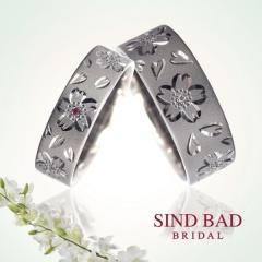 【SIND BAD(シンドバット)】彫り模様の結婚指輪【心桜 こころ】職人による手彫りのマリッジリング