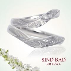 【SIND BAD(シンドバット)】彫り模様の結婚指輪【唐草 からくさ】職人による手彫りのマリッジリング