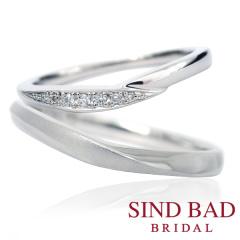 【SIND BAD(シンドバット)】ダイヤ・マット加工 緩やかなVラインマリッジリング【2本¥130,680~】