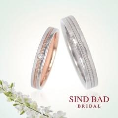 【SIND BAD(シンドバット)】ミル打ち【鍛造リング】プラチナ・ピンクゴールドのコンビ!ダイヤのマリッジリング♪