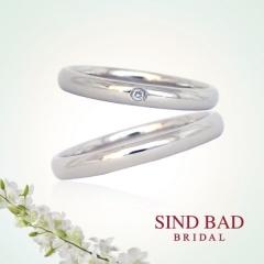 【SIND BAD(シンドバット)】結婚指輪【プラチナ予算10万以内】