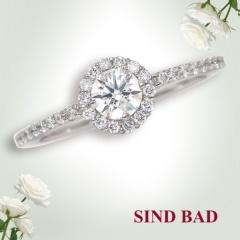 【SIND BAD(シンドバット)】ハーフエタニティタイプの婚約指輪