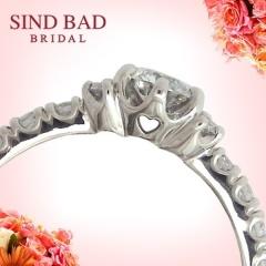 【SIND BAD(シンドバット)】ハーフエタニティタイプの【婚約指輪】サイドや裏から見るとハートが・・・!