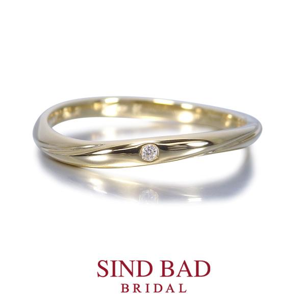 【SIND BAD(シンドバット)】結婚指輪【琉川 るかわ】アレンジ.ver イエローゴールド