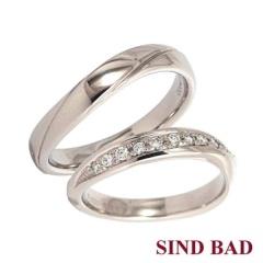 【SIND BAD(シンドバット)】結婚指輪【ボリュームのあるウェーブライン】