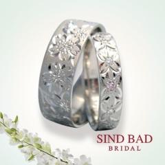 【SIND BAD(シンドバット)】和彫りの結婚指輪【桜】 ふたりの想いや願いを彫り模様にこめて