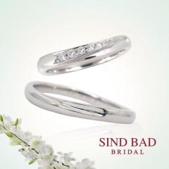 【SIND BAD(シンドバット)】結婚指輪【2本 ¥135,000~】プラチナ・ダイヤ5石!ハート&リボンモチーフ