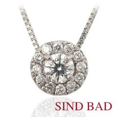 【SIND BAD(シンドバット)】婚約の記念にダイヤモンドのペンダント ヘッド 指輪のサイズがわからなくても大丈夫!
