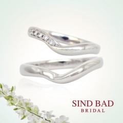 【SIND BAD(シンドバット)】セミオーダー結婚指輪【細身のVライン】