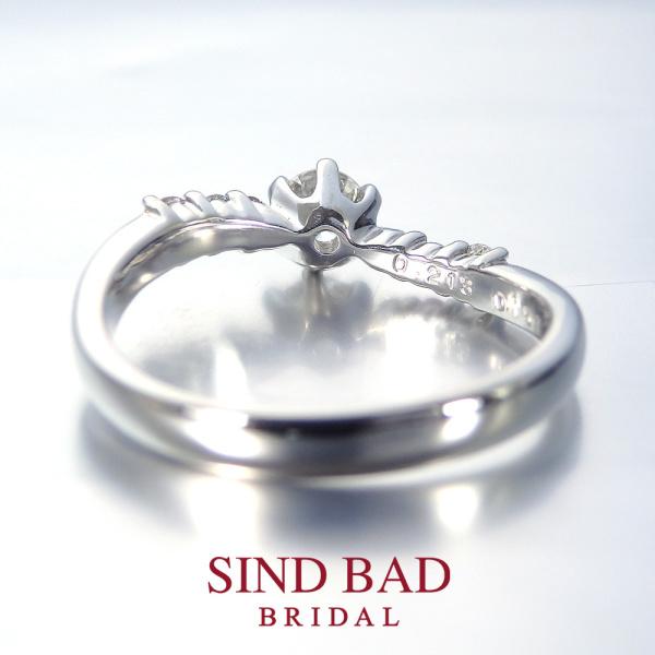 【SIND BAD(シンドバット)】婚約指輪【Cancion(カンシオン)】美しい曲が流れているよう【ピンクダイヤモンド】