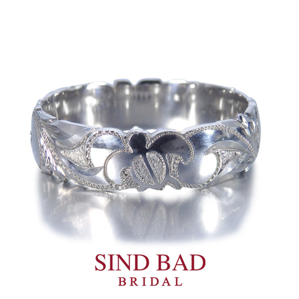 【SIND BAD(シンドバット)】ハワイアン リング ホヌ、プルメリア・・・職人による手彫りの結婚指輪!