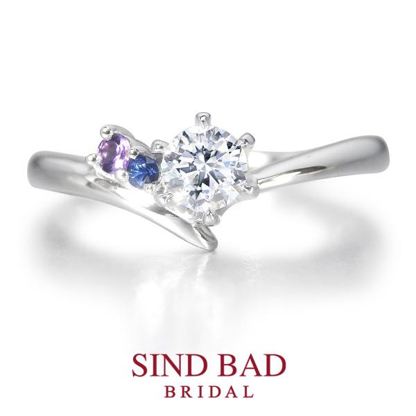 【SIND BAD(シンドバット)】婚約指輪【夏銀河(なつぎんが)】寄り添う織姫と彦星 【二人の誕生石をセット】【2月誕生石アメジスト・9月誕生石サファイア】
