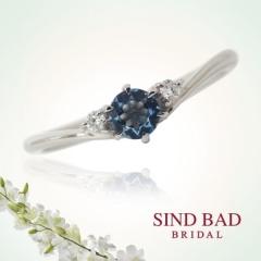 【SIND BAD(シンドバット)】【サンタマリアアクアマリンの婚約指輪】サプライズプロポーズにも!4万円台~