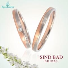 【SIND BAD(シンドバット)】結婚指輪【ヨーロッパ鍛造リング】ラウシュマイヤー 1本10万円以内~!
