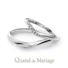 【Quand de Mariage(クワンドゥマリアージュ)】サンテ【Sante:祝福】