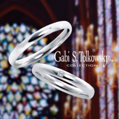 【Gabi Tolkowsky(ガビ・トルコフスキー)】Antwerpen-アントワープ-