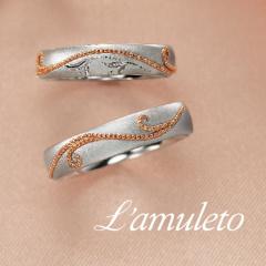 【L'amuleto(ラムレート)】Caprifoglio 【カプリフォリオ】