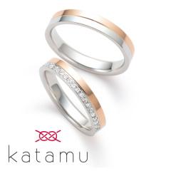 【Katamu(カタム)】八千代 【やちよ】 ずっとずっとともに寄り添って