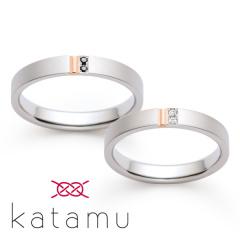 【Katamu(カタム)】紅 【くれない】 互いを想うこころを紅色にこめて