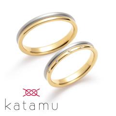 【Katamu(カタム)】東雲 【しののめ】 夜明けの空は ふたりの輝く未来の始まり