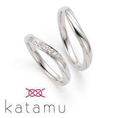 【Katamu(カタム)】木の芽風 【このめかぜ】 ふたりの空に吹きわたる 春の芽吹きを誘う風