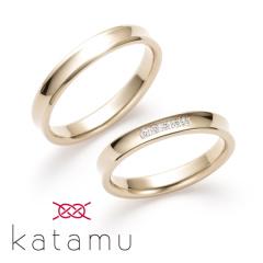 【Katamu(カタム)】長閑 【のどか】 ふたりでいるだけでゆったりと幸せ
