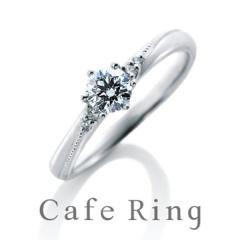 【ANNIVERSARY(アニバーサリー)】【ミエル デュー】ミル打ちが人気!こだわりの婚約指輪