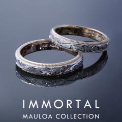 【IMMORTAL MAULOA COLLECTION(イモータル マウロア コレクション)】PRINCESS COMBI(プリンセス コンビ)