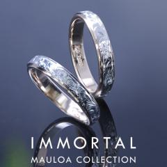 【IMMORTAL MAULOA COLLECTION(イモータル マウロア コレクション)】PLUMERIA COMBI (プルメリア コンビ)