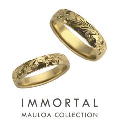 【IMMORTAL MAULOA COLLECTION(イモータル マウロア コレクション)】PLUMERIA (プルメリア)