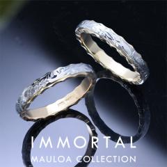 【IMMORTAL MAULOA COLLECTION(イモータル マウロア コレクション)】SCROLL COMBI (スクロール コンビ)