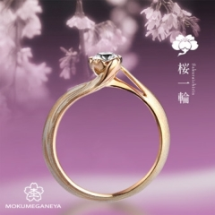 【JEWEL SEVEN BRIDAL(ジュエルセブンブライダル)】【杢目金屋】指先を華やかに彩るピンクゴールドの優美なエンゲージリング