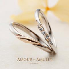 【JEWEL SEVEN BRIDAL(ジュエルセブンブライダル)】AMOUR AMULET IRIS