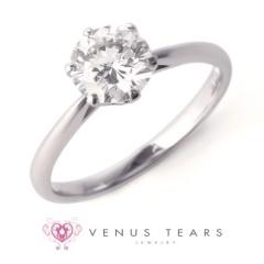 【VENUS TEARS(ヴィーナスティアーズ)】1ctダイヤ【ER-02-10】