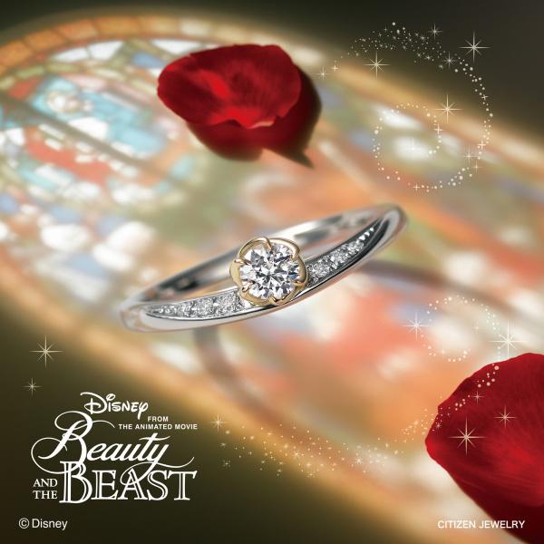 【VENUS TEARS(ヴィーナスティアーズ)】Beautiful Light《ビューティフル・ライト》