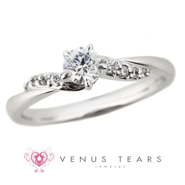 【VENUS TEARS(ヴィーナスティアーズ)】0.3ctダイヤ込価格Pt900【LCE23-03】
