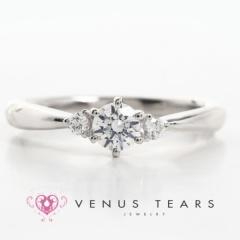 【VENUS TEARS Original(ヴィーナスティアーズオリジナル)】0.3ctダイヤ込価格Pt900【P737-03】