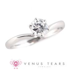 【VENUS TEARS Original(ヴィーナスティアーズオリジナル)】0.5ctダイヤ込価格Pt900【P421-05】