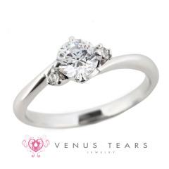 【VENUS TEARS Original(ヴィーナスティアーズオリジナル)】0.5ctダイヤ込価格Pt900【SSE1-05】