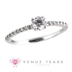 【VENUS TEARS Original(ヴィーナスティアーズオリジナル)】0.3ctダイヤ込価格Pt900【P5089-03】