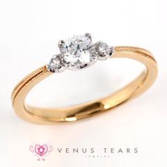 【VENUS TEARS Original(ヴィーナスティアーズオリジナル)】0.3ctダイヤ込価格Pt900/K18PG【CACE17-03】