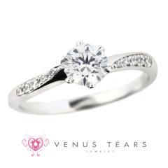 【VENUS TEARS Original(ヴィーナスティアーズオリジナル)】0.5ctダイヤ込価格Pt900【FES111-05】