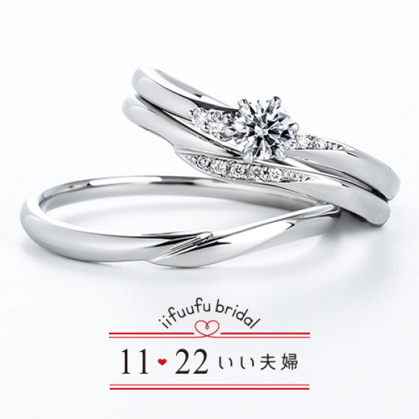 【1122 iifuufu bridal(いい夫婦ブライダル)】いい夫婦ブライダル/婚約指輪/No.17/IFE017-015