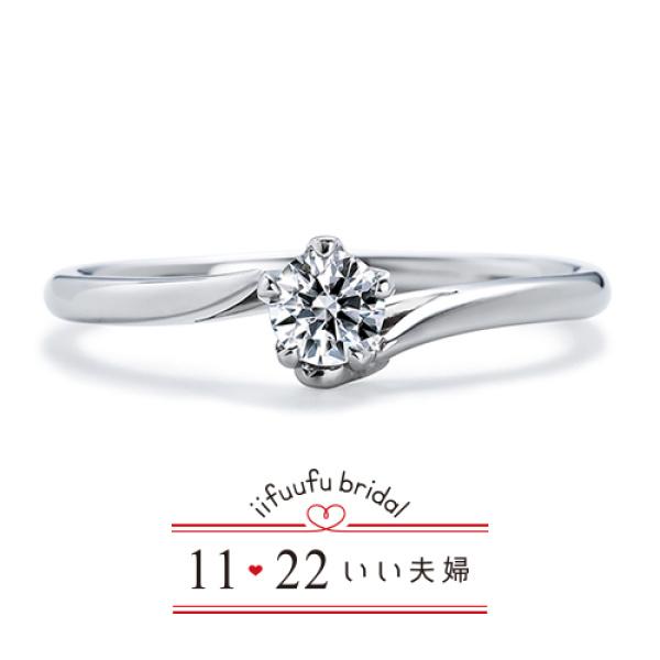 【1122 iifuufu bridal(いい夫婦ブライダル)】いい夫婦ブライダル/結婚指輪/No.12/IFM112W IFM012G