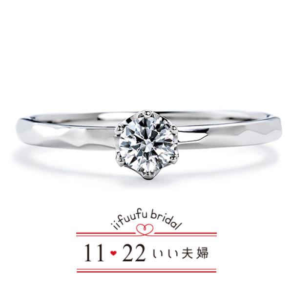 【1122 iifuufu bridal(いい夫婦ブライダル)】いい夫婦ブライダル/結婚指輪/No.2/IFM102W IFM002G