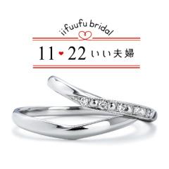 【1122 iifuufu bridal(いい夫婦ブライダル)】IFM108W / IFM008G