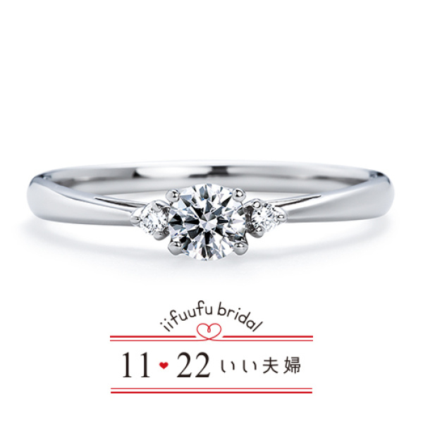 【1122 iifuufu bridal(いい夫婦ブライダル)】いい夫婦ブライダル/婚約指輪/No.7/IFE007-015
